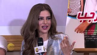 مقابلة حصرية  كاملة مع نجوم فيلم راشد و رجب - زي افلام