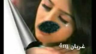 اغاني طرب MP3 100% اغنية نص الليل دويتو مروك مغربي صح تحميل MP3
