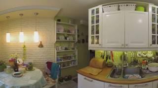 Кухня. Варианты освещения. Видео 360. VR