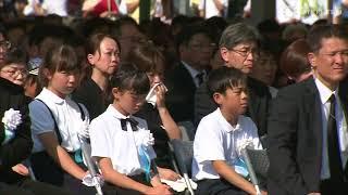 В Хиросиме прошла церемония памяти жертв ядерной бомбардировки