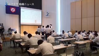 高校野球福井県大会組み合わせ決定
