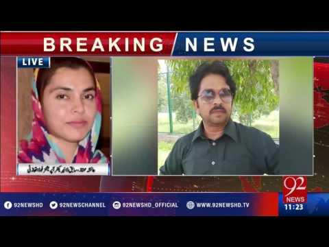 Ayesha Mumtaz Exclusive Talk With 92News - 20-01-2017 - 92NewsHD