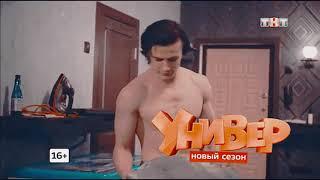 Катя и Соколов||Катя и Сережа||Улица-Тебе не будет больно