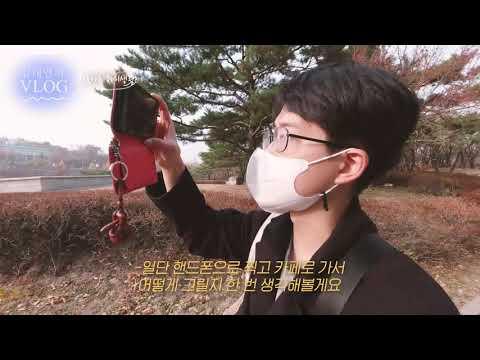 김대연 브이로그_휴일 취미생활 이미지