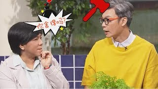 Yu Jian Huang Chong《玉建煌崇》Dialect Talkshow Episode 1 (Full)