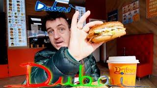 А мы кушаем в Дубае! Заказали Бургер Чикен |шаурма Дубай| и  шаверма с ананасами Макс с Любовь Геннадьевной, кушают уже в Дубае. Но Дубай  крестьянский естественно. Думай/Макдоналдс по сути. Тут есть  всё! Полностью. Есть роллы,