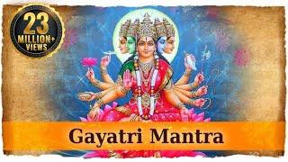 Gayatri Mantra Om Bhur Bhuva Swaha Famous Powerful Mantra