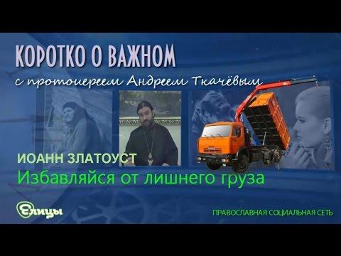 https://youtu.be/O0V5oIzoQCc