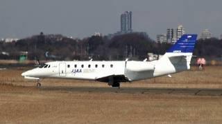 飛翔宇宙航空研究開発機構JAXAHISYOJA68CECessna680厚木基地