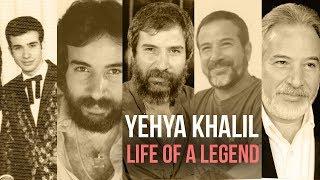 تحميل اغاني Yehya Khalil Jazz Music Life يحيى خليل MP3