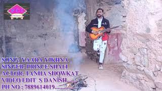 Kashmiri remix    songs _kashmiri latest songs remix