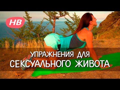 Антон привольнов похудел на 15