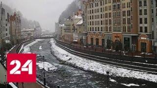 Прогноз на март: погода станет еще более безумной - Россия 24