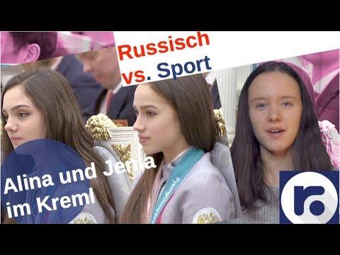 Alina Zagitova und Evgenia Medvedeva bei Putin [Video]