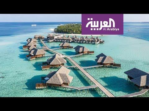 العرب اليوم - شاهد: إغلاق جزيرتين في المالديف بسبب
