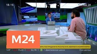 Эксперт прокомментировал, почему сестры Хачатурян убили отца - Москва 24