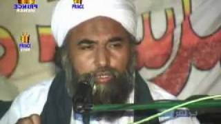 preview picture of video 'murshid dilbar sain (rooh) part 1 -- 2.flv'