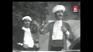 تحميل اغاني دجى دجى يا ربـابة ( التصوير الأصلى ) .... سمير يـزبك MP3