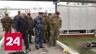 Нападение на росгвардейцев в Чечне сняли на видео