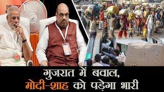 गुजरात में उत्तर भारतीयों पर हो रहे अत्याचार का जिम्मेदार कौन? । Gujarat