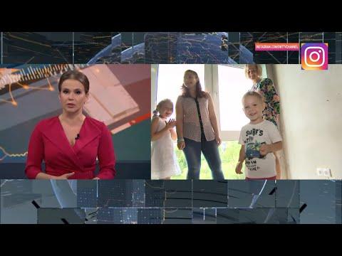 Белорусский семейный капитал: тратить разрешили по-новому. Объясняем про важные изменения!
