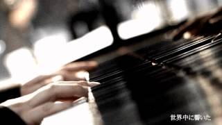 虹ピアノ伴奏/マイナスワン/歌詞付き-映画『西の魔女が死んだ』より-手島葵/新居昭乃-