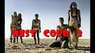 Coub Best #3 /Лучшие кобы за неделю/фэйлы/музыкальные coub/