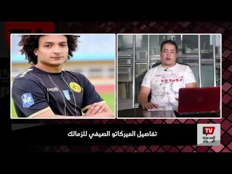 ملامح ميركاتو الزمالك وتفاصيل انضمام صلاح والنني لمعسكر الجابون