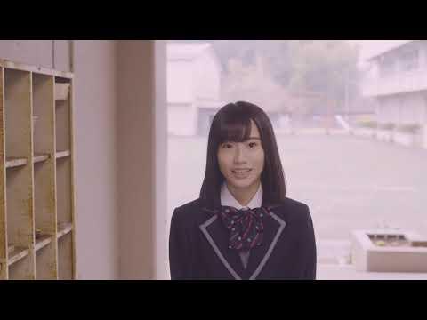 女子の上履きを嗅いでいたのがバレてしまった僕の動画 「掛橋沙耶香ストーリー」