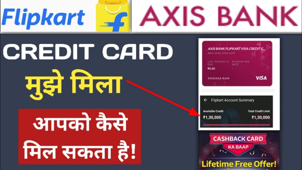 Flipkart Axis Bank Credit Card Apply Live Process|Without Files Or Earnings Evidence Card Authorize thumbnail