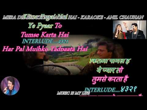 Mera Dil Bhi Kitna Pagal Hai – Karaoke With Scrollin Lyrics Eng