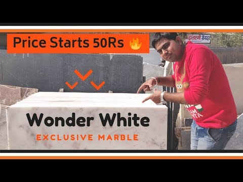 🔥Best Wonder White Marble For Flooring, Price[Complete Guide] 2018- ☎️ 9142334233