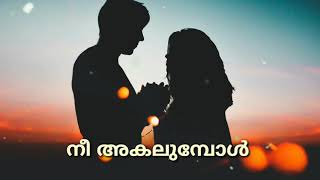 Love Malayalam Whatsapp Status Video Song 123vid