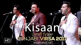 Kisaan Punjabi Virsa 2017 - Melbourne Live  Manmohan Waris, Kamal Heer, Sangtar