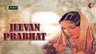 Bane Chaandani Ka Palna / Jeevan Prabhat 1937 - YouTube