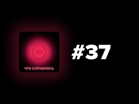 Московская электронная система слежки за гражданами. Как она появилась — и на что будет способна