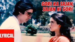 Gori Ka Sajan, Sajan Ki Gori Lyrical Video | Aakhree Raasta