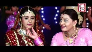 Asiba Asiba to Bara Asiba - Odia Love Song | Film - Ama Bhitare Kichi Achhi | ODIA HD