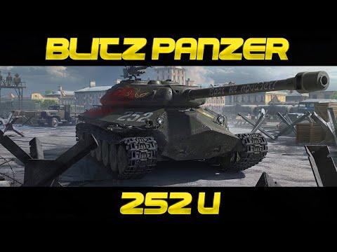 Obj. 252U