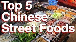 Video : China : Chinese street food 中国街头食品