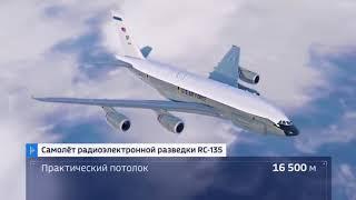 Лишь бы не нарваться на русских! Пилоты ВВС США прячутся за гражданскими самолетами (RC