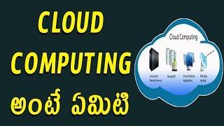 Cloud Computing Explained In Telugu || Telugu Video Tutorials