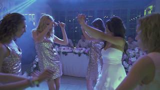 Сватбено тържество - Сладък план (Елинор)