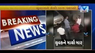 Women beat pizza delivery boy over eve teasing in Nadiad | VTV Gujarati