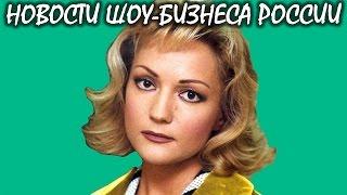 Татьяна Буланова разводится с мужем после 11 лет совместной жизни. Новости шоу-бизнеса России.