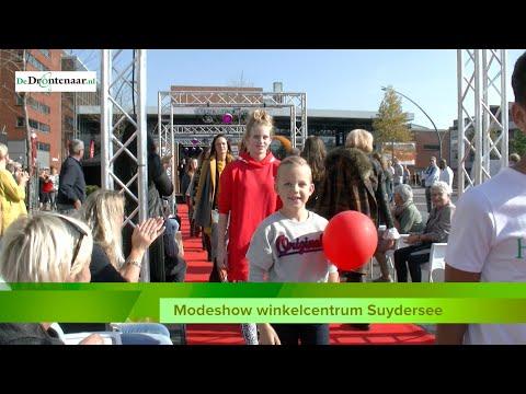 """Subsidie voor activiteiten Suydersee valt zwaar tegen: """"Beetje onhandige situatie"""""""