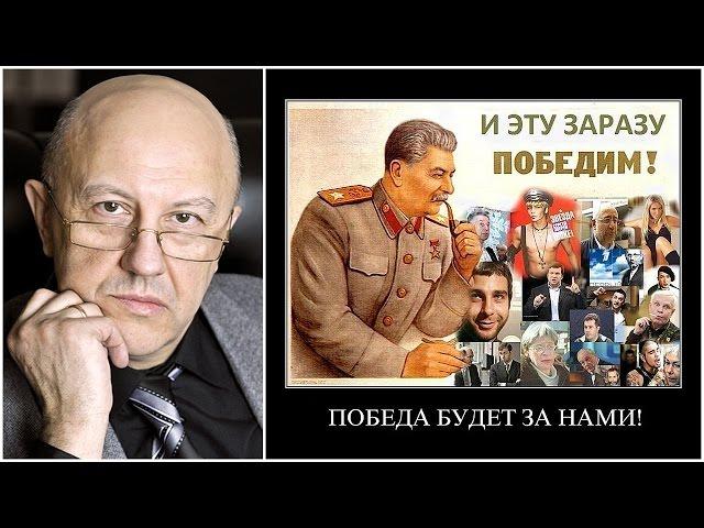 Андрей Фурсов. Убийство Сталина Берия, Хрущев, делёж власти