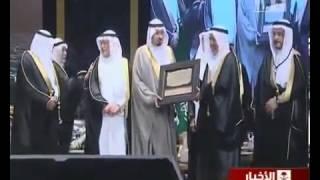 preview picture of video 'تقرير القناة السعودية عن تدشين صحيفة مكة'