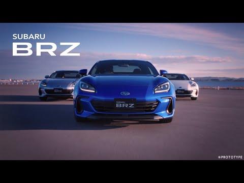 スバルの新型BRZがカッコ良すぎる!新型BRZが堂々のお披露目