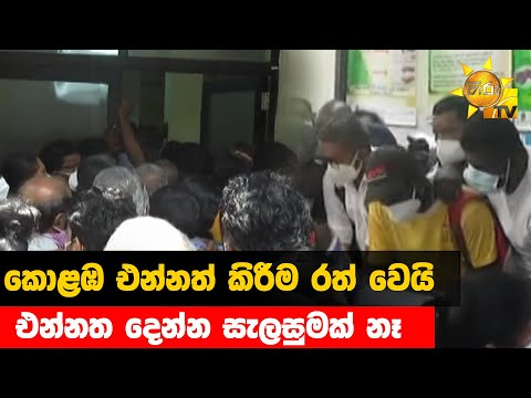 7000 vaccinated in Colombo at 7 locations